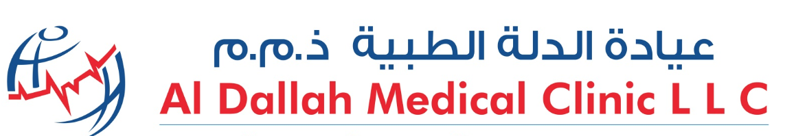 Al Dallah Medical Clinic LLC
